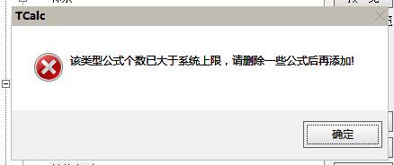 QQ截图20201116130318.png