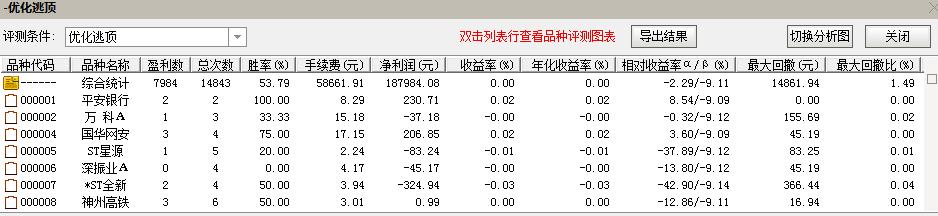 QQ截图20210722085324.png