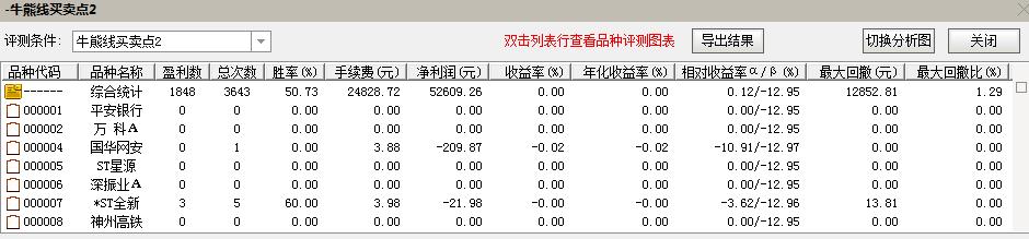 QQ截图20210726085513.png