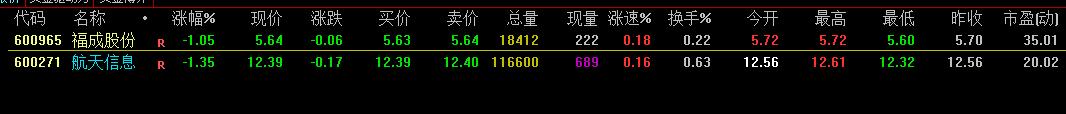 QQ截图20210726150834.png