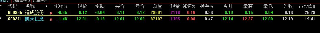 QQ截图20210819150329.png