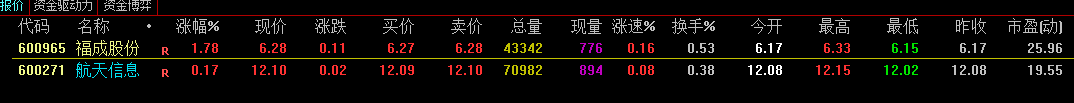 QQ截图20210824151219.png