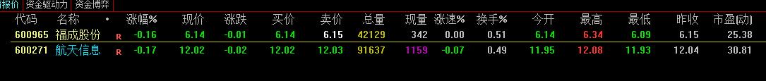 QQ截图20210831150955.png